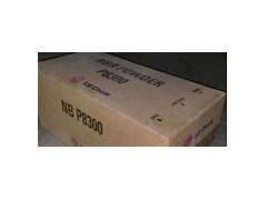 韩国LG丁腈胶P8300