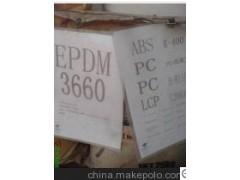 EPDM日本三井
