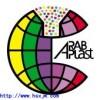 中东迪拜国际塑料橡胶工业展览会