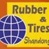 第五届山东国际橡胶工业及轮胎展览会 ()