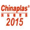 第二十九届中国国际塑料橡胶工业展览会