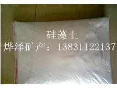 烨泽超白硅藻土粉