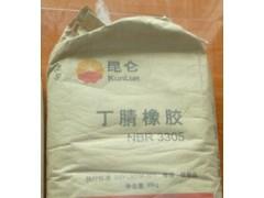 上海丁腈橡胶