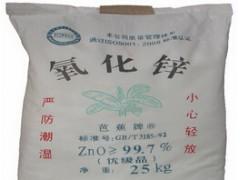 天津活性氧化锌