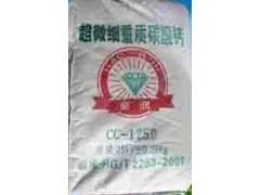 供应1250重钙