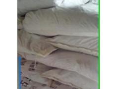 鑫厚橡胶软化剂