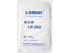 龙蟒钛白粉 LR-982