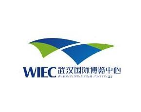 2015年第4届武汉国际橡胶塑料工业展会