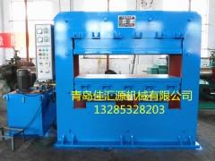 315吨框架式硫化机