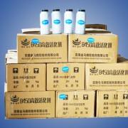 安徽金马橡胶助剂有限公司