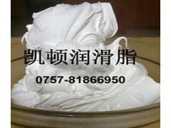 氮化硼润滑脂