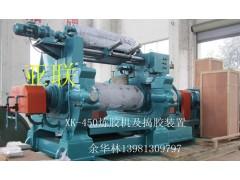 用于橡胶制品行业的开炼机
