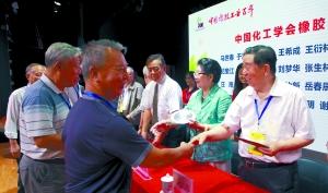 领导在中国橡胶工业百年纪念大会上做了什么