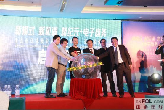 协议转让成为国际橡胶买卖市场的新形式
