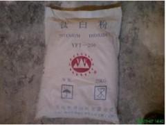 东方钛白粉