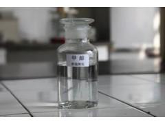 黑猫焦化甲醇