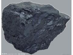 黑猫焦化焦炭