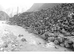 亚鑫煤矸石