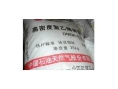 独山子HDPE原料