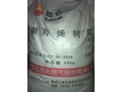 三致聚丙烯树脂