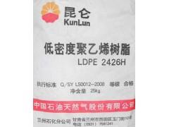 三致低密度聚乙烯树脂