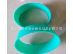 泓远硅胶手环