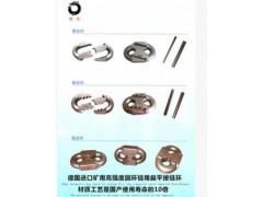 泰龙矿用高强度锯齿环
