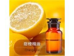 嘉乐斯甜橙油
