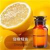 嘉乐斯甜橙油0