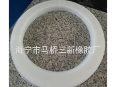 三新硅胶减震垫圈