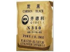 齐德利碳黑N330