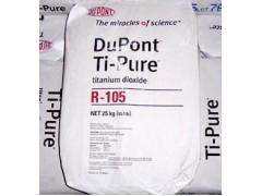 利宏通用型钛白粉