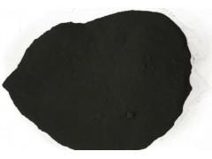 利宏碳黑N-550