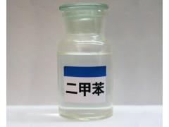 金隆凯二甲苯