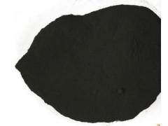 昌利隆碳黑