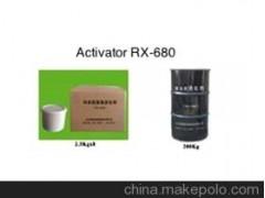 信达再生胶活化剂