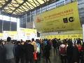 第十六届中国国际橡胶技术展在上海隆重开幕