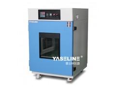 雅士林高温试验箱YSL-GW-100价格