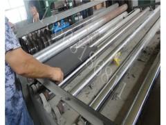 金斧头聚乙烯闭孔接缝板