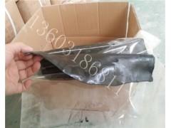 金斧头GB(SR)丁基橡胶自粘性胶条