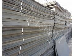 聚乙烯闭孔泡沫板|聚乙烯闭孔接缝板