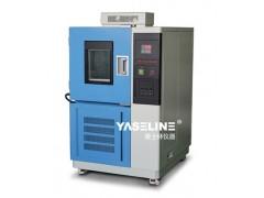 雅士林高低温试验箱YSL-GDW-100