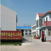 邯郸市延金贸易有限公司