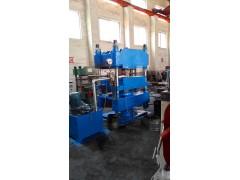 青岛平板硫化机/250吨全自动式平板硫