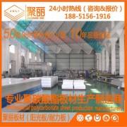 常熟耐力板聚丽耐力板有限公司