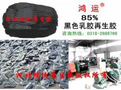 黑色乳胶再生胶市场
