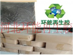 植物橡胶油 环保塔尔油 厂家价格