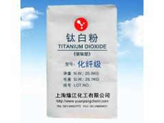 高纯度化纤级钛白粉