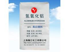 高白填料氢氧化铝工业级填料