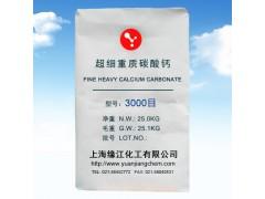 超细重质碳酸钙3000目1250目